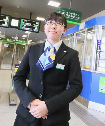 北海道観光学科